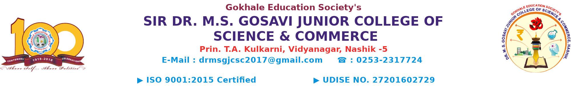 SIR DR. M.S. GOSAVI JUNIOR COLLEGE OF SCIENCE & COMMERCE